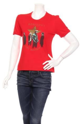 Тениска с щампа STARWORLD
