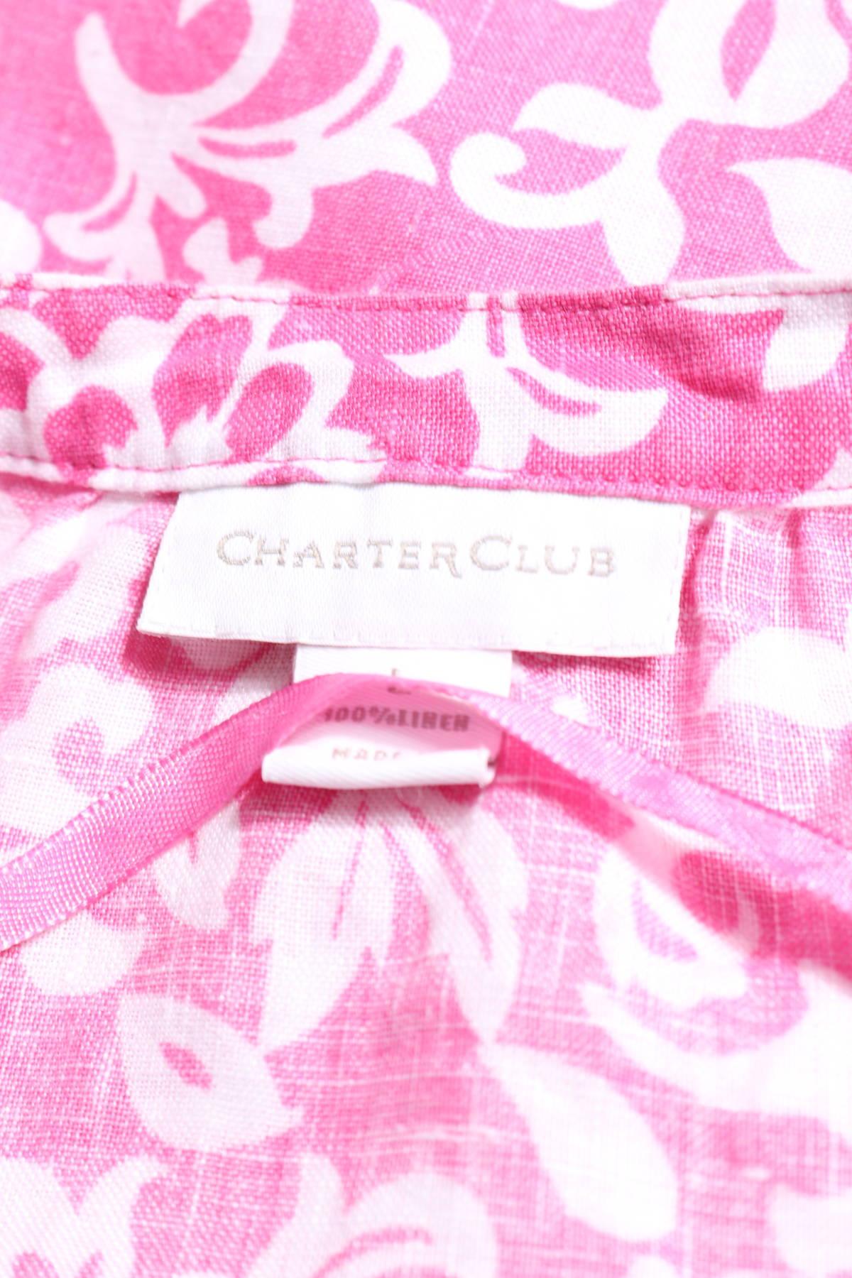 Риза Charter Club3