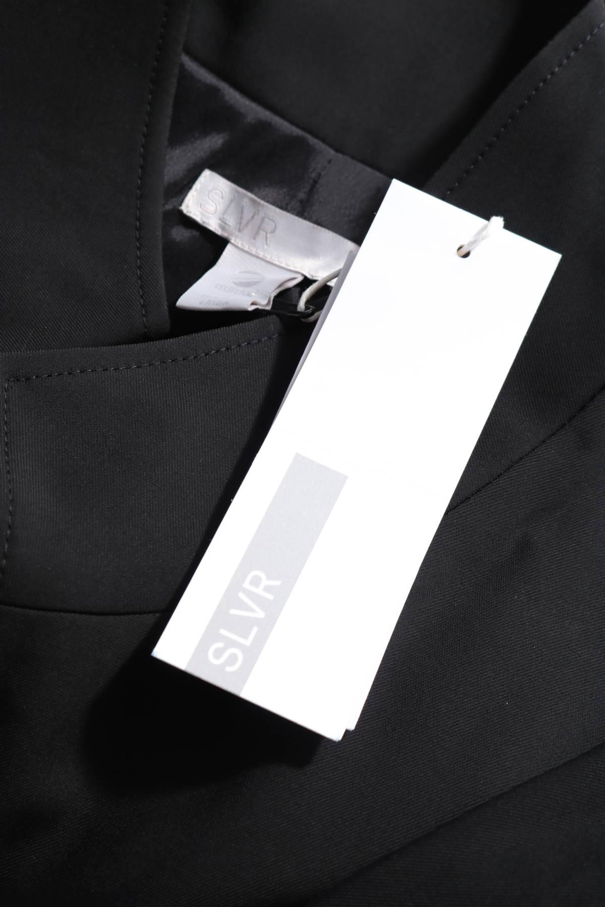 Пролетно/Есенно яке Adidas SLVR3