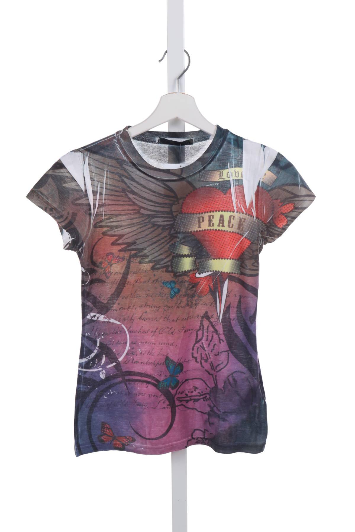 Детска тениска MAYA1