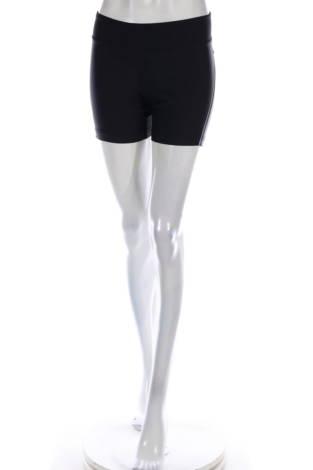 Спортни къси панталони Loffer