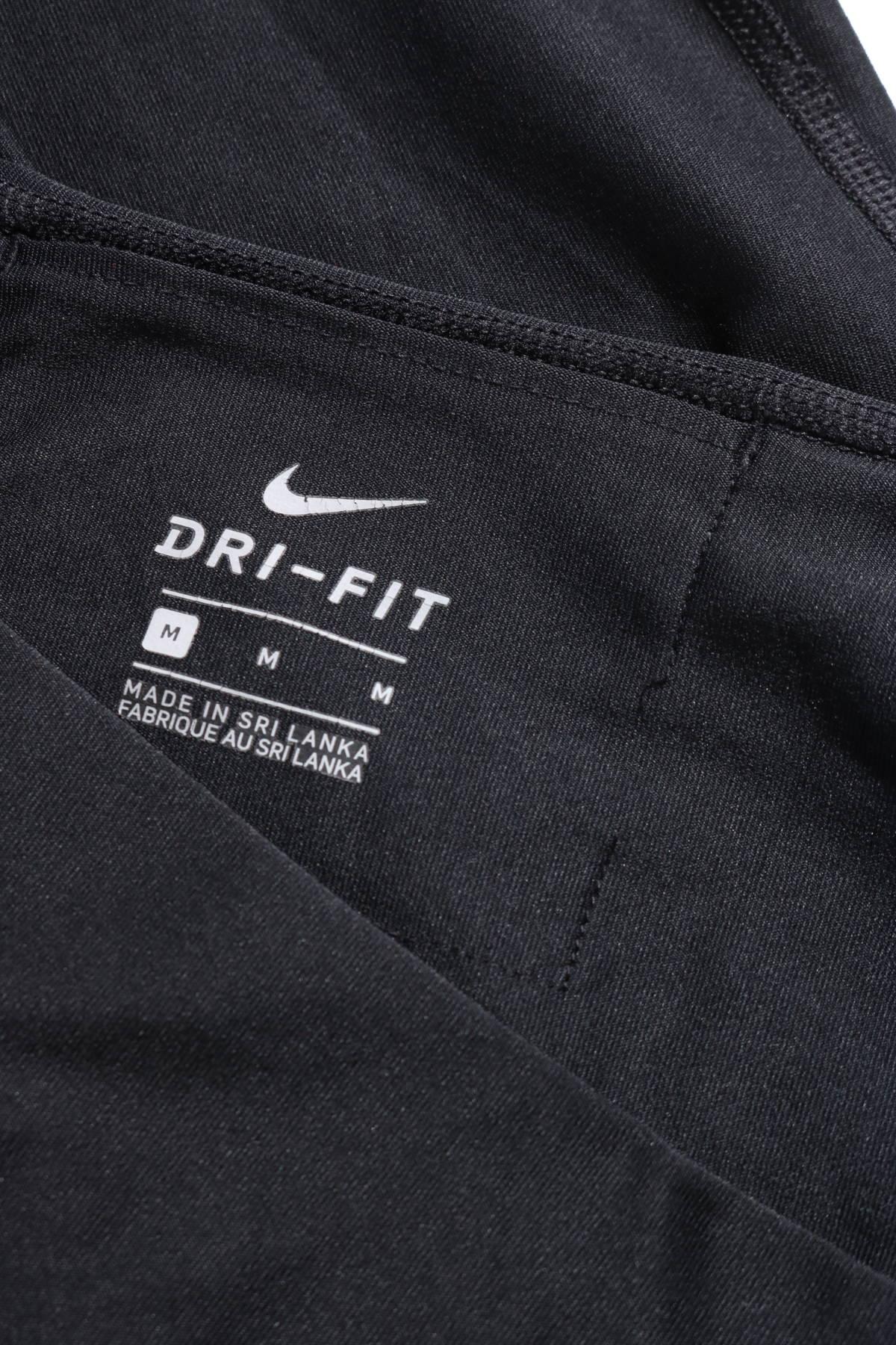 Спортен клин Nike3