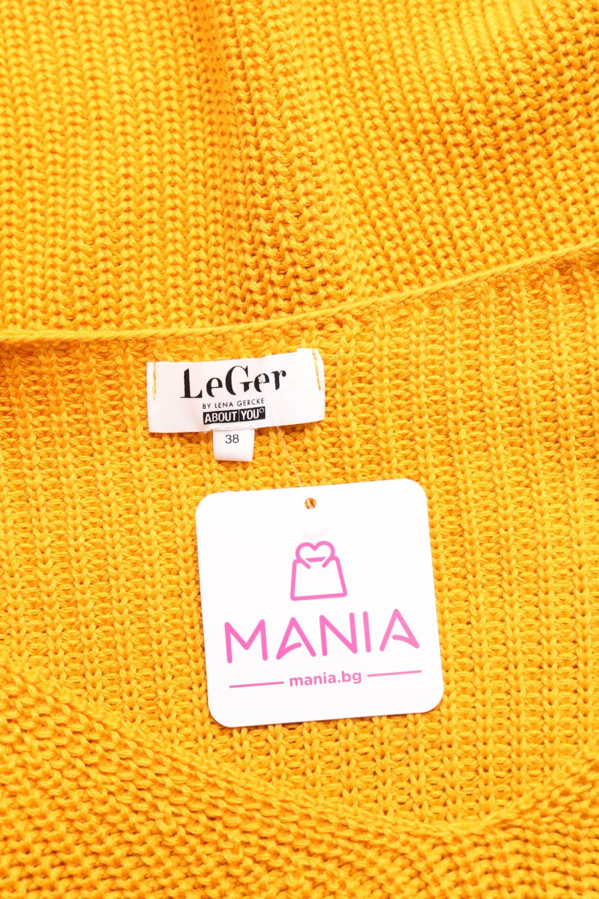Пуловер LEGER BY LENA GERCKE3