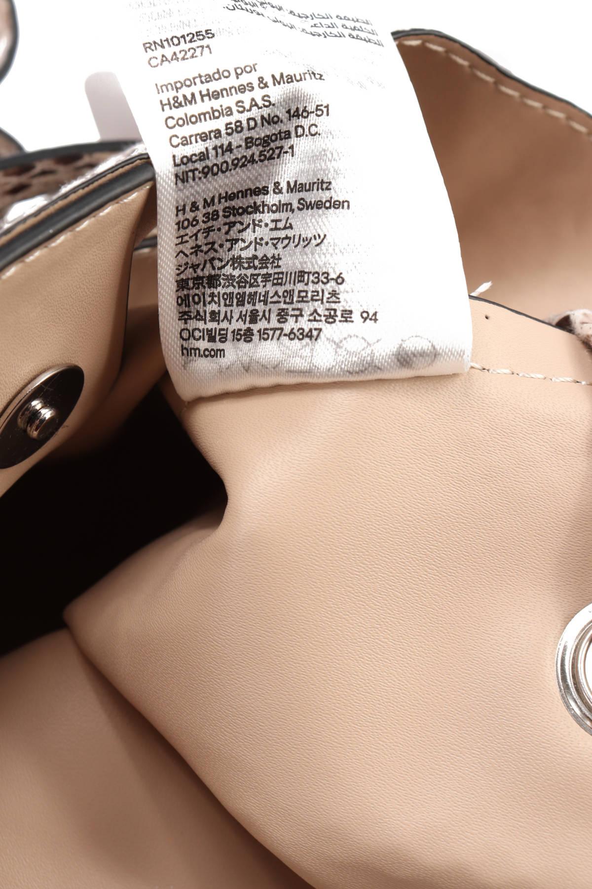 Кожена чанта H&M3