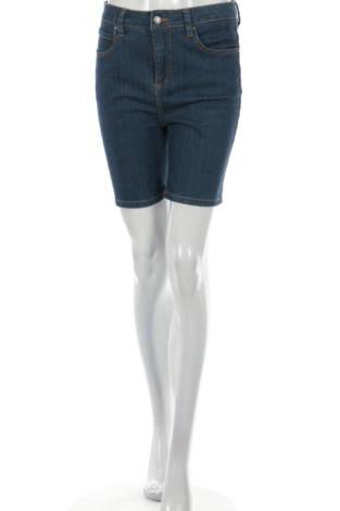 Къси панталони SELECTED