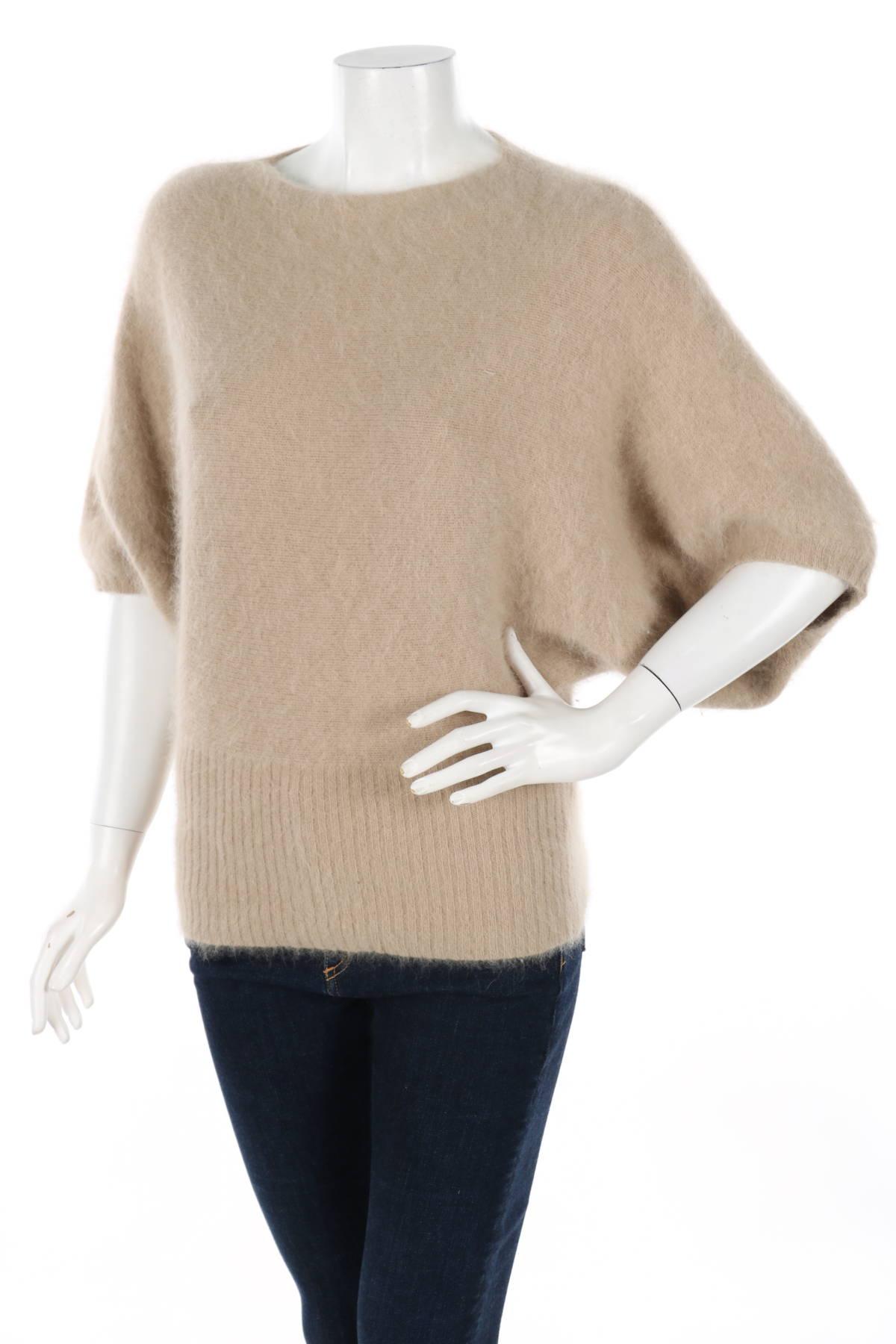 Пуловер CATHRINE HAMMEL1