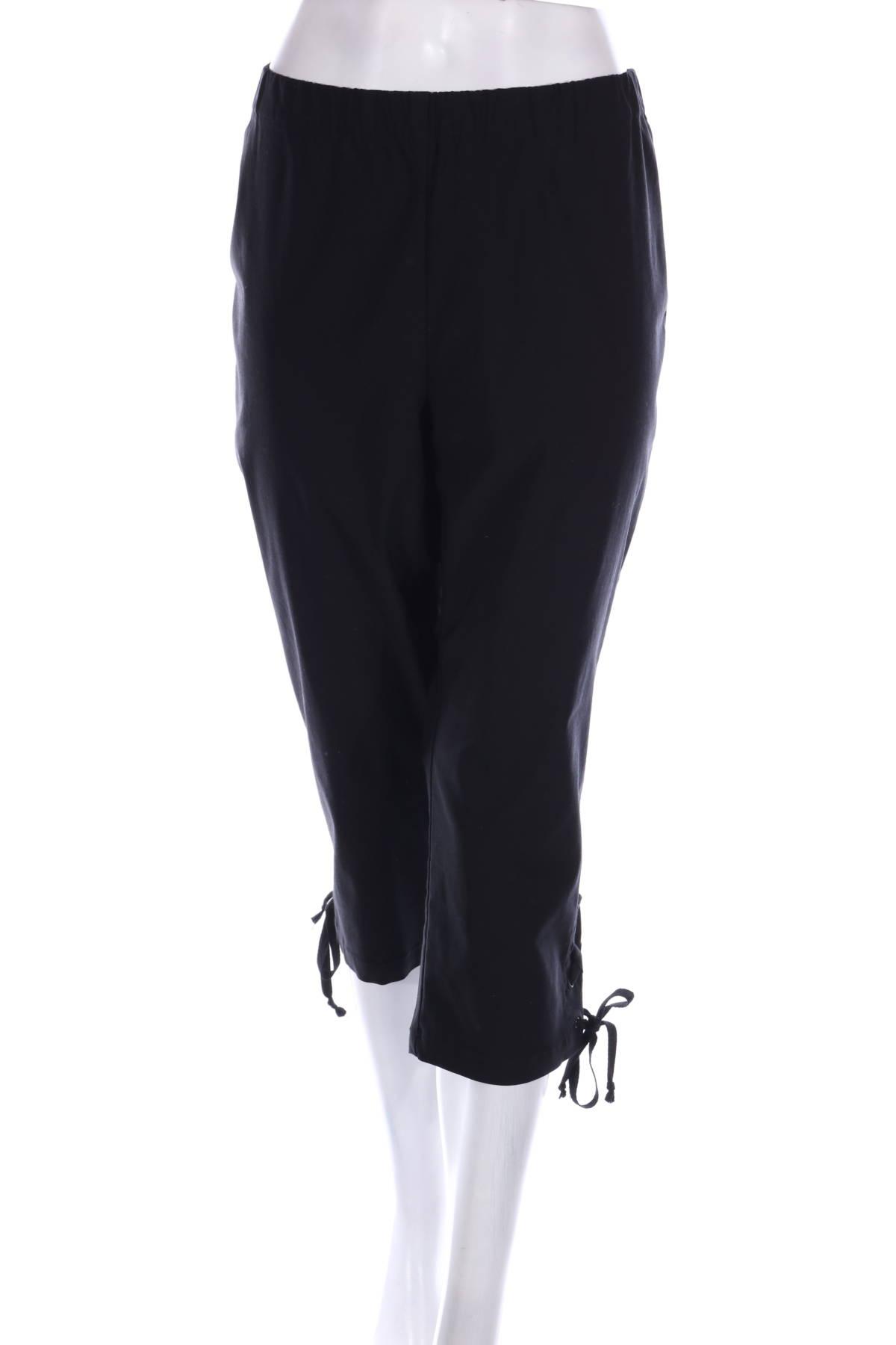 Панталон ANDREA1