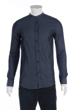 Спортно-елегантна риза Sisley
