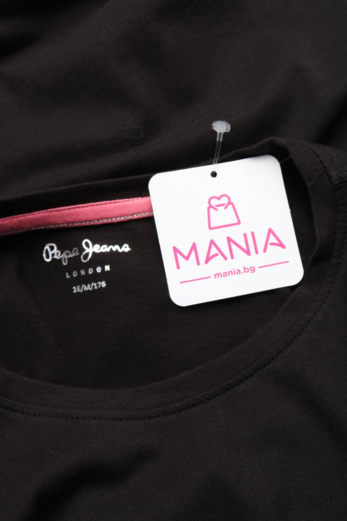Детска блуза Pepe Jeans3