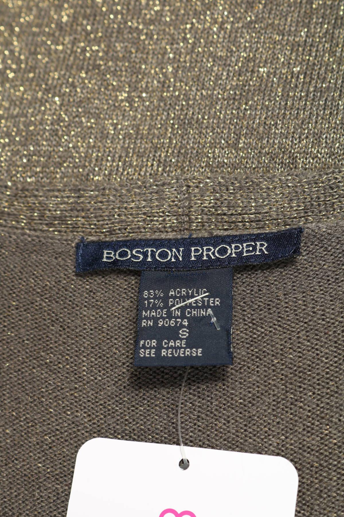 Рокля BOSTON PROPER3