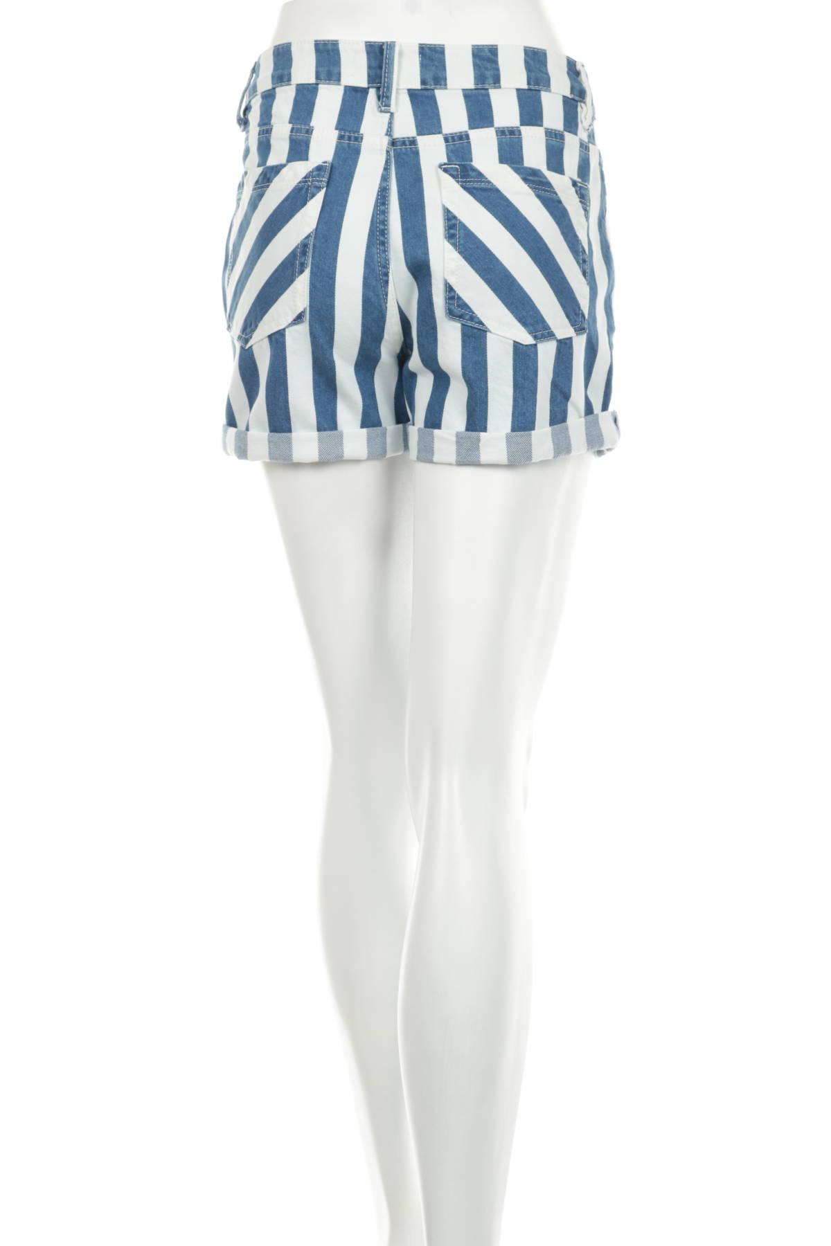 Къси панталони TWINTIP2
