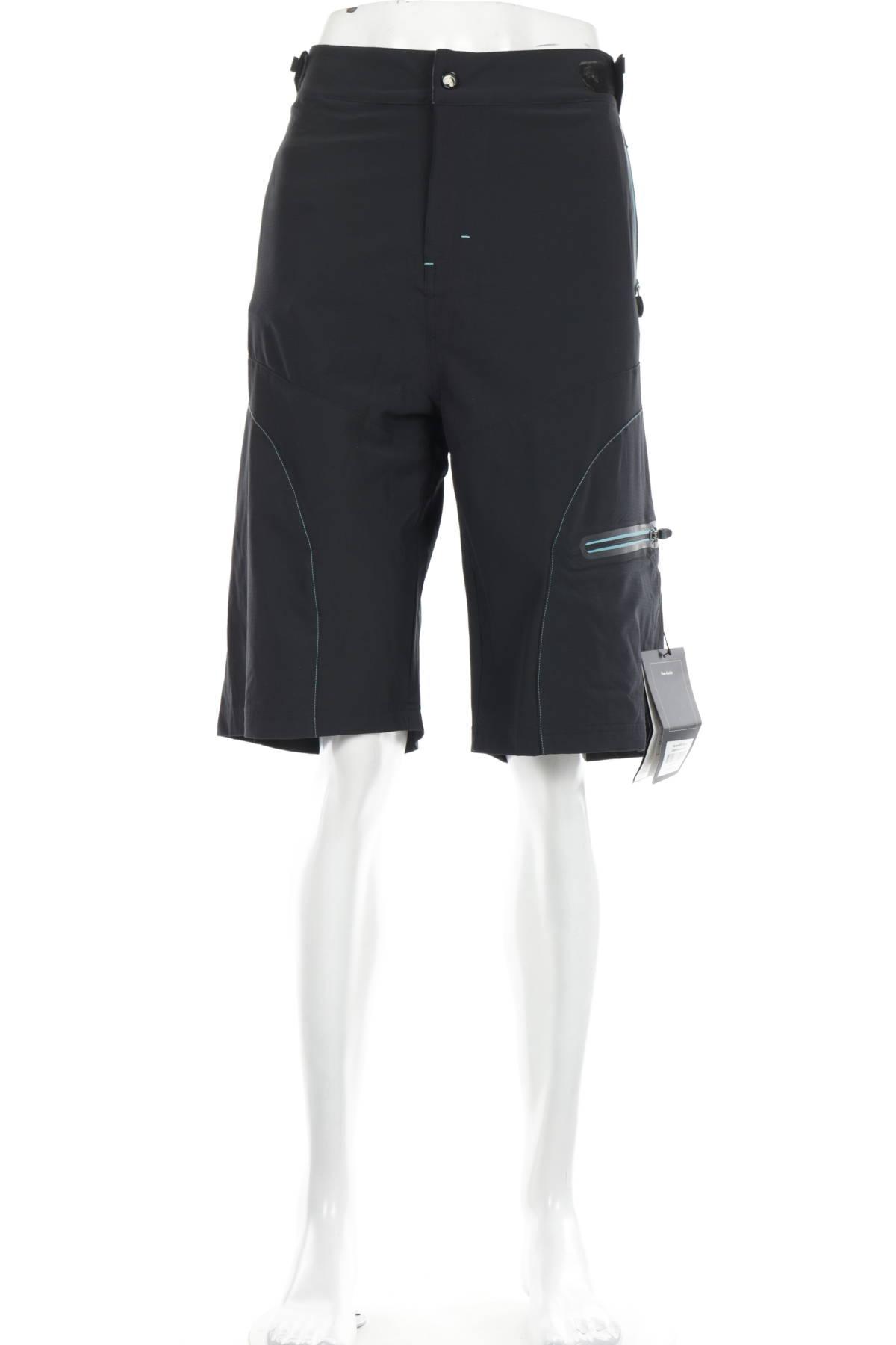 Къси панталони MOLON LABE1