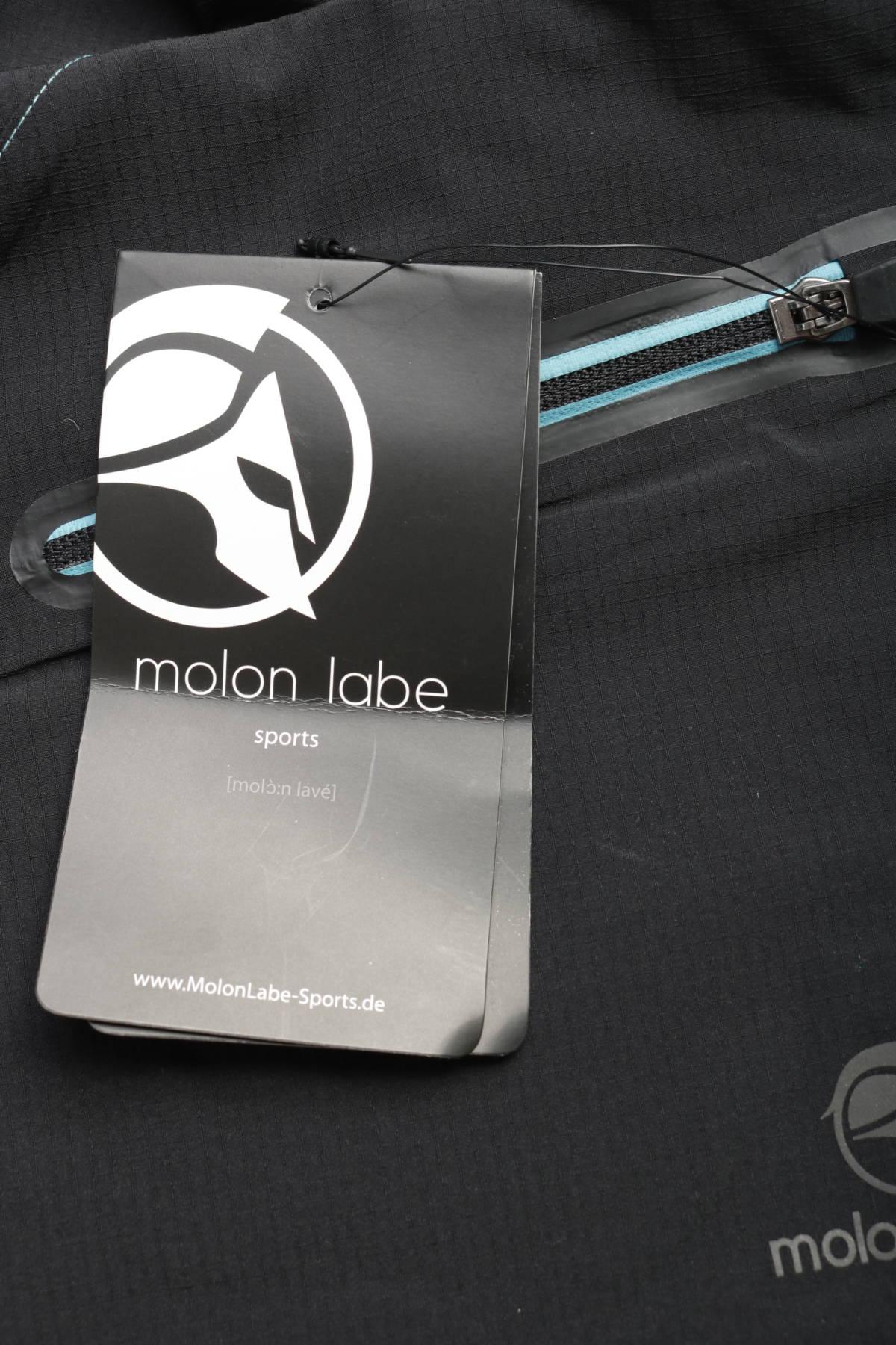 Къси панталони MOLON LABE3