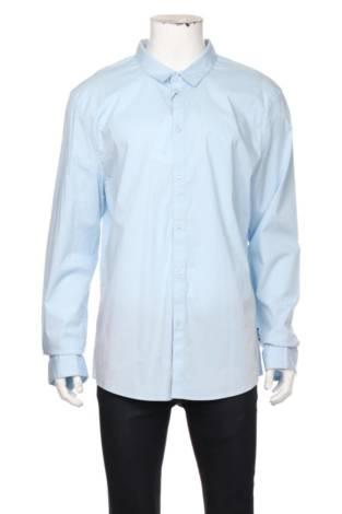 Спортно-елегантна риза YOURTURN