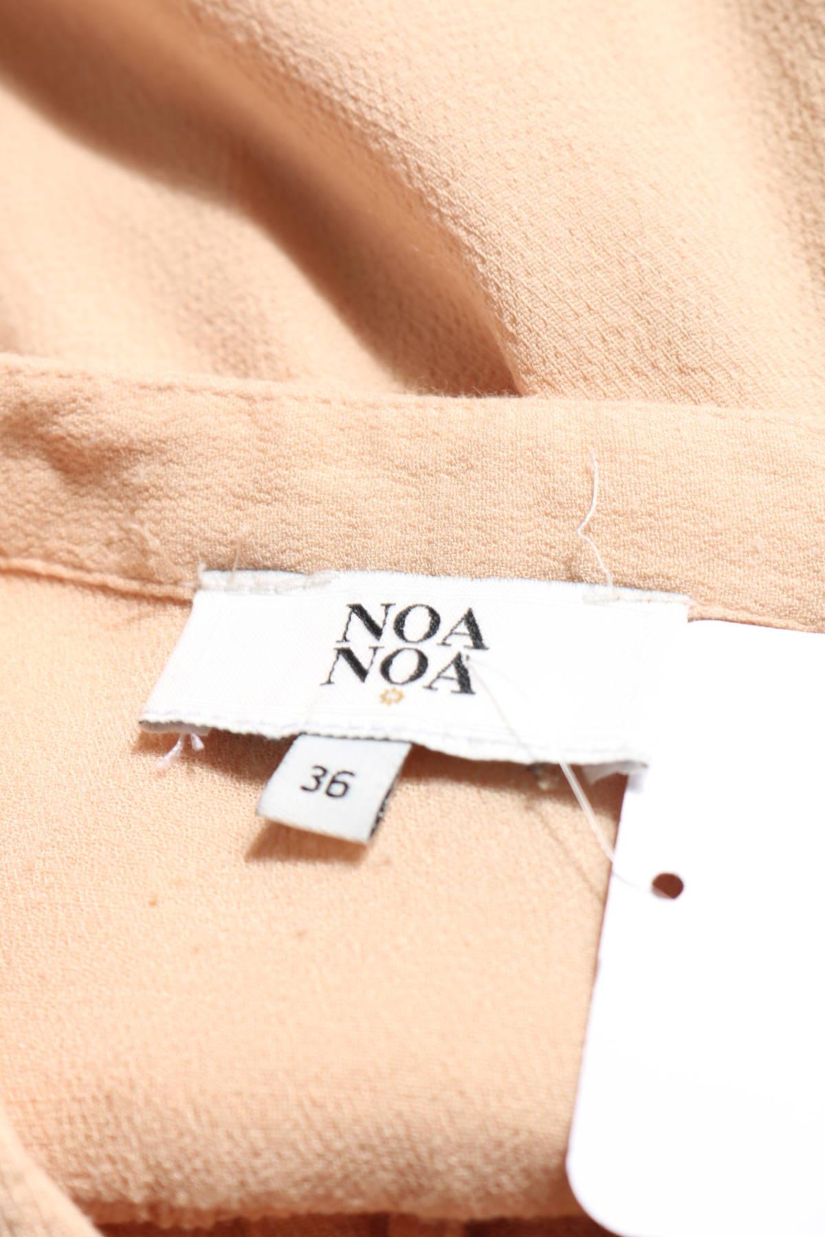 Официална риза NOA NOA3