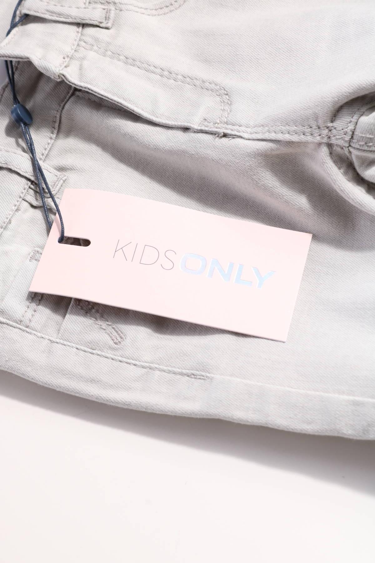 Детски дънки Only3
