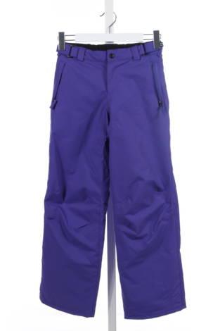 Детски ски панталон Brunotti