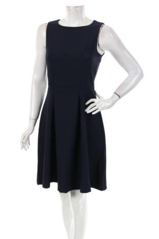 Официална рокля ABOUT YOU