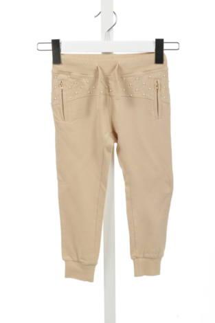 Детски панталон GAIALUNA