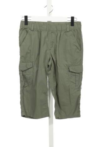 Детски панталон BOYS