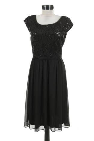 Официална рокля S.OLIVER