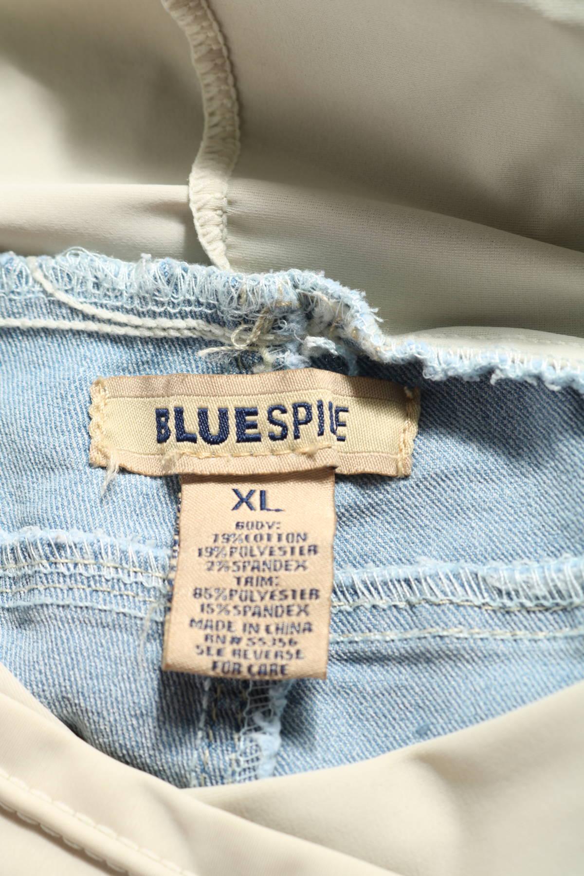 Дънки за бременни Blue Spice3