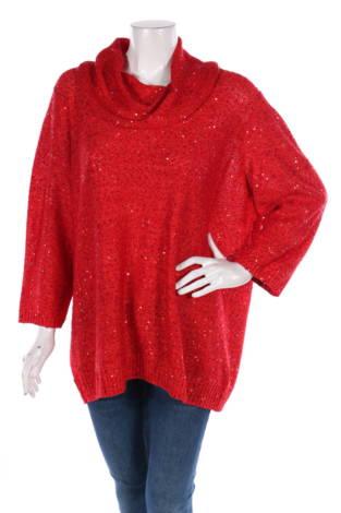 Пуловер с поло яка EMALINE