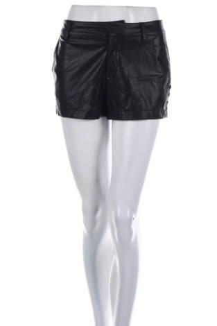 Кожени къси панталони Forever 21