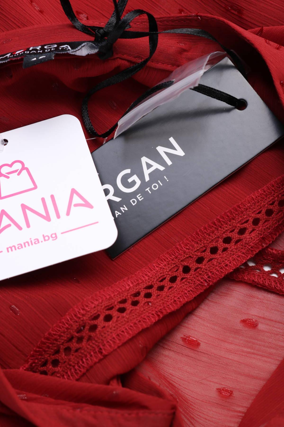 Блуза Morgan3