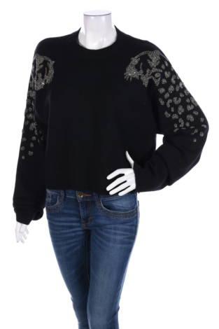 Пуловер The Kooples