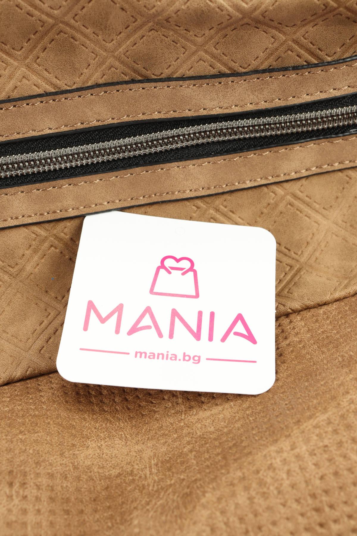 Кожена чанта NO NAME4