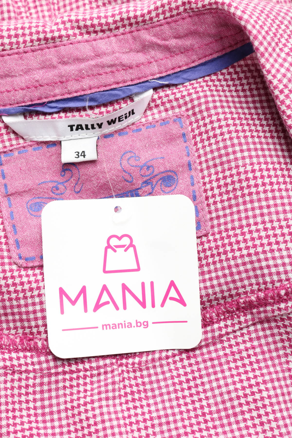 Риза TALLY WEIJL3