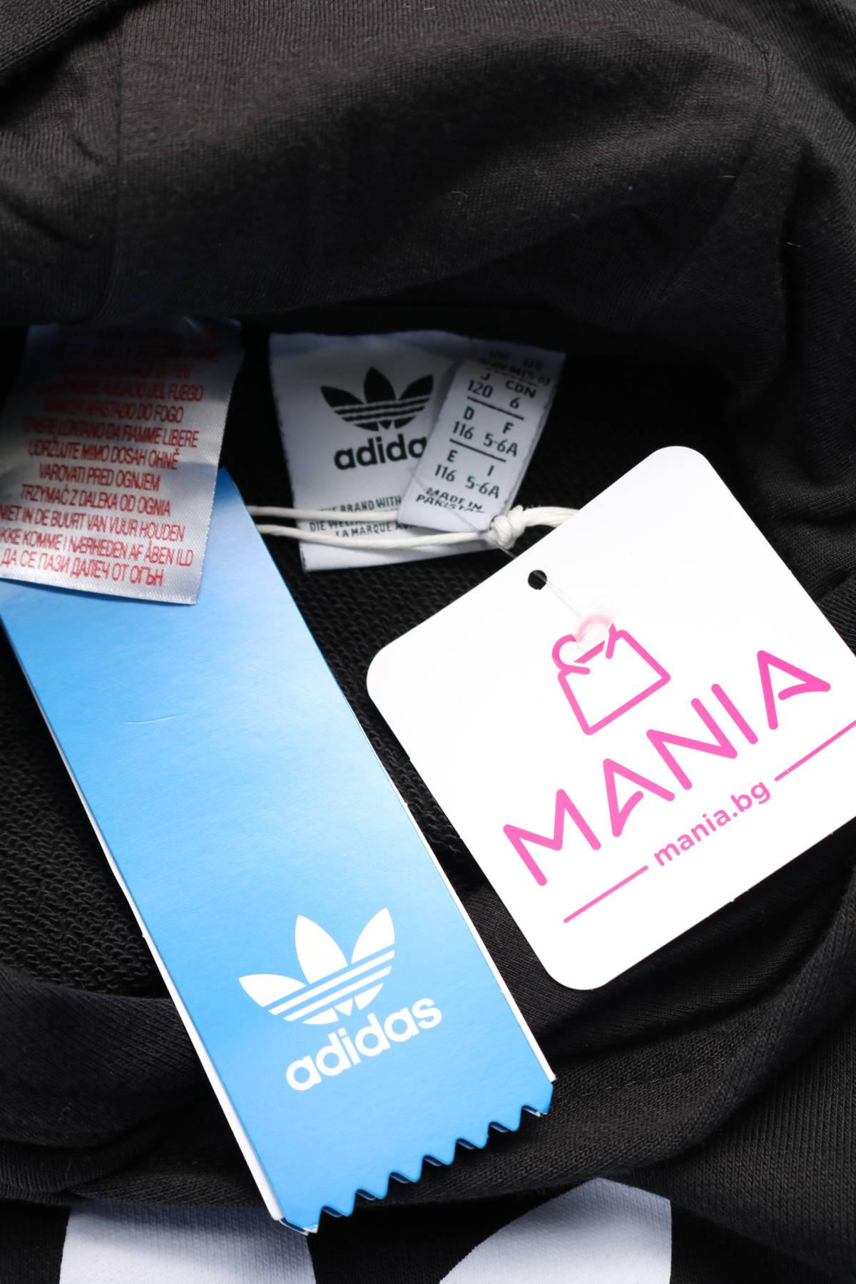 Детски суитшърт Adidas3