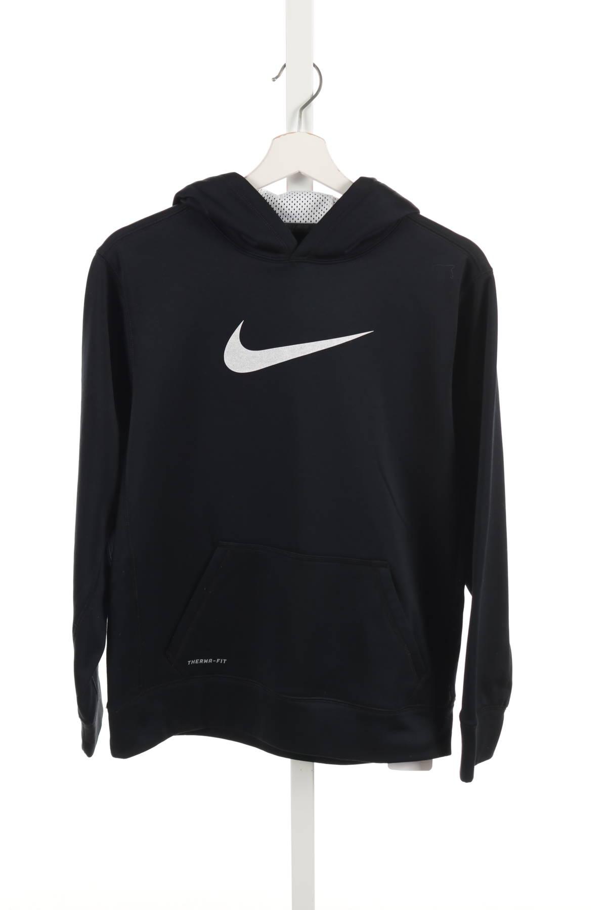 Детски суитшърт Nike1