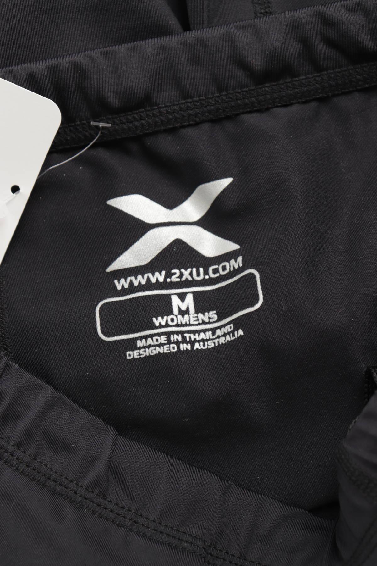 Спортен клин 2XU4