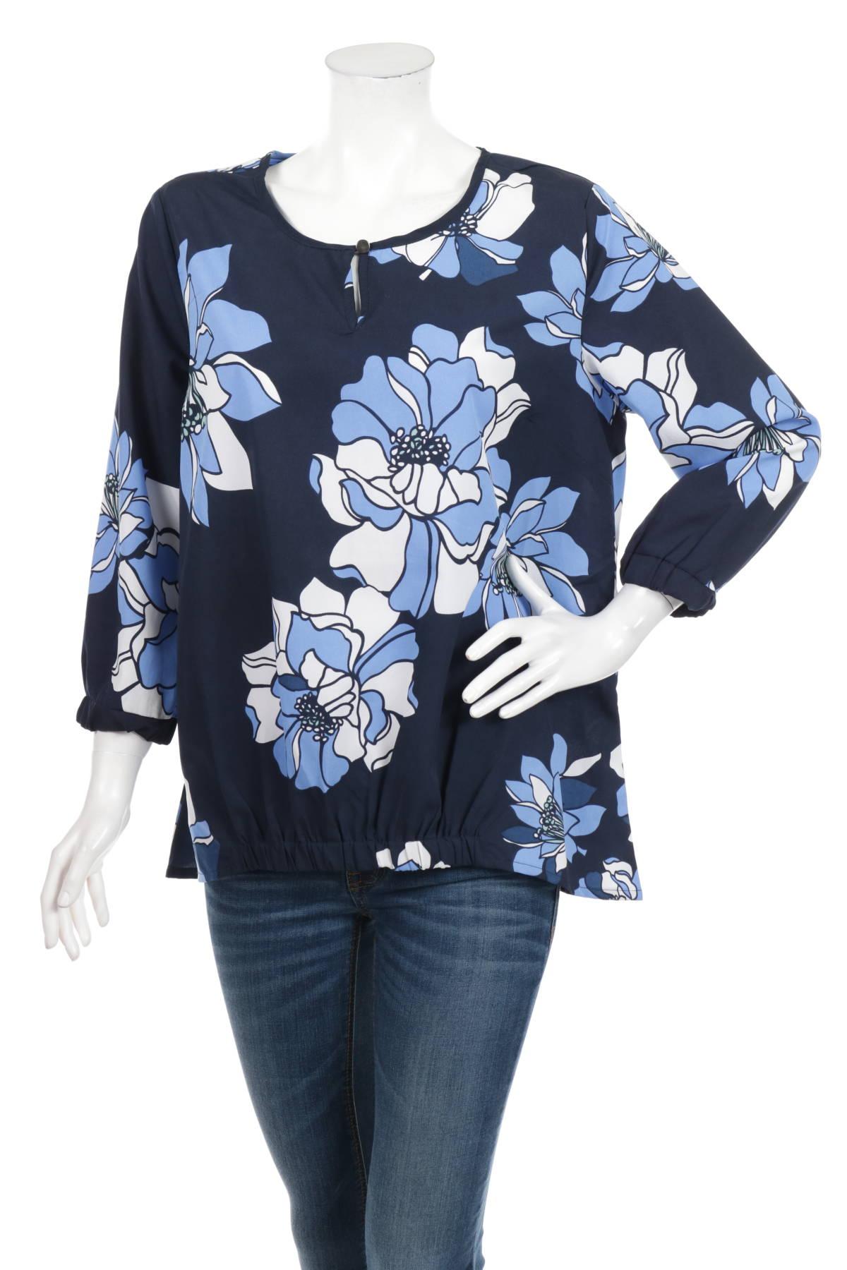 Блуза ANDREA1