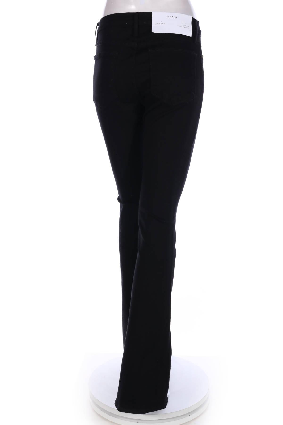Панталон FRAME2