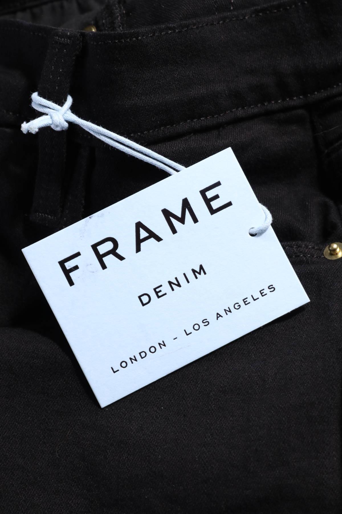 Панталон FRAME3