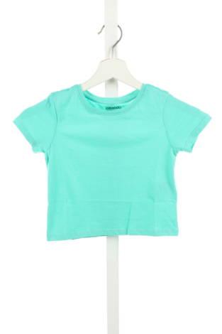 Детска тениска ZALANDO