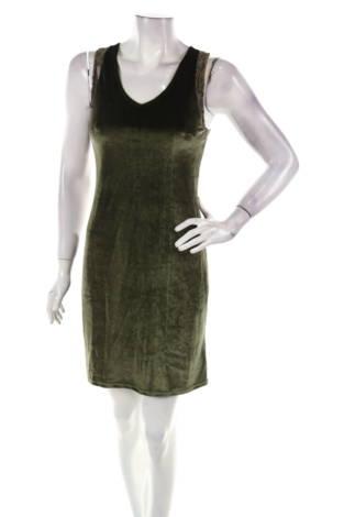 Официална рокля MULTIPLES