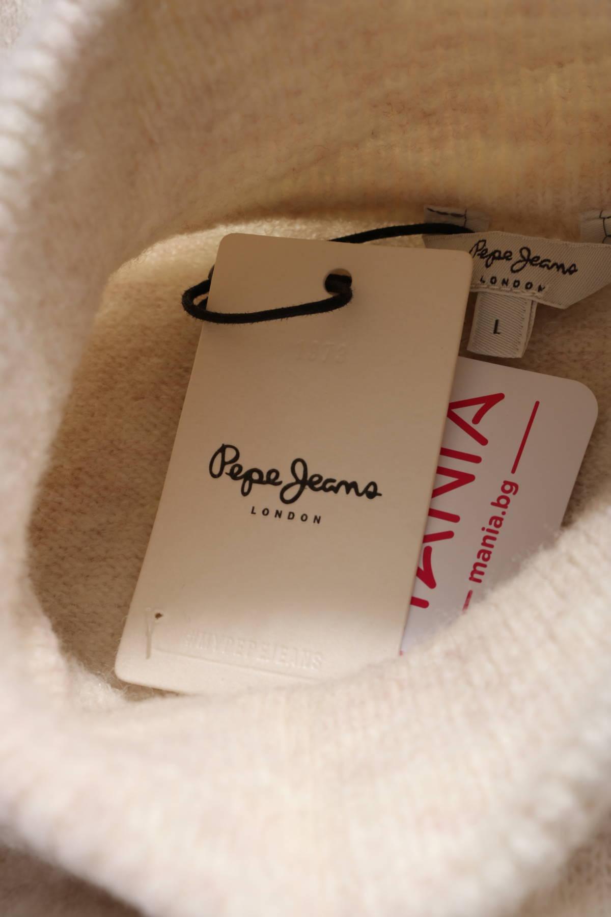 Ежедневна рокля Pepe Jeans3