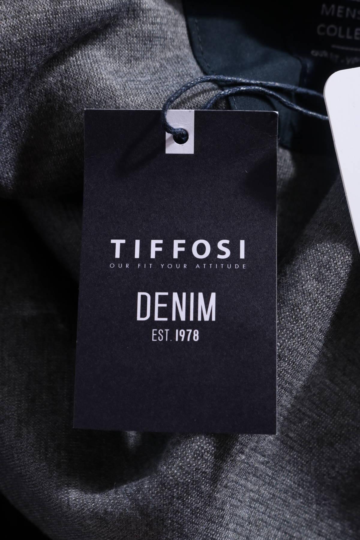 Зимно яке Tiffosi5