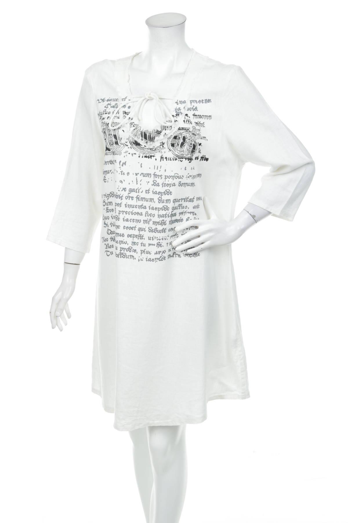 Ежедневна рокля SEGAL1