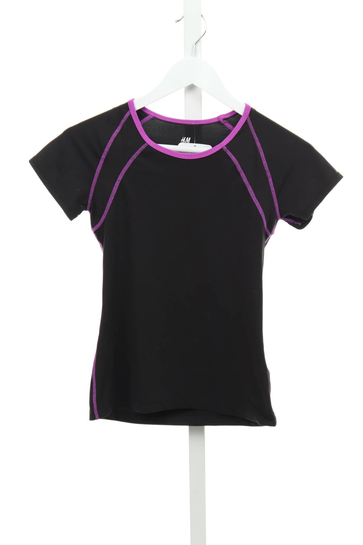 Детска тениска H&M1
