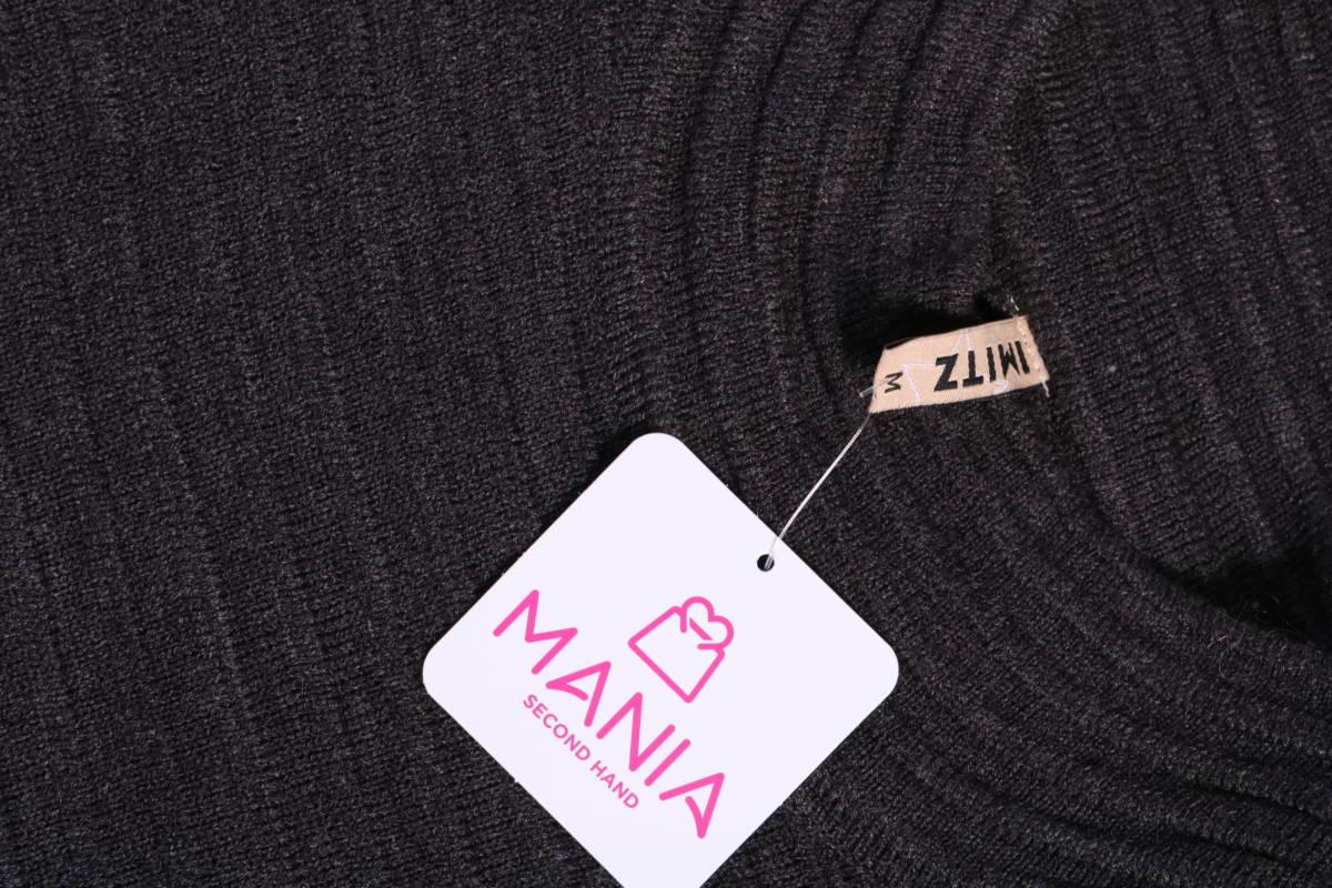 Пуловер IMITZ3