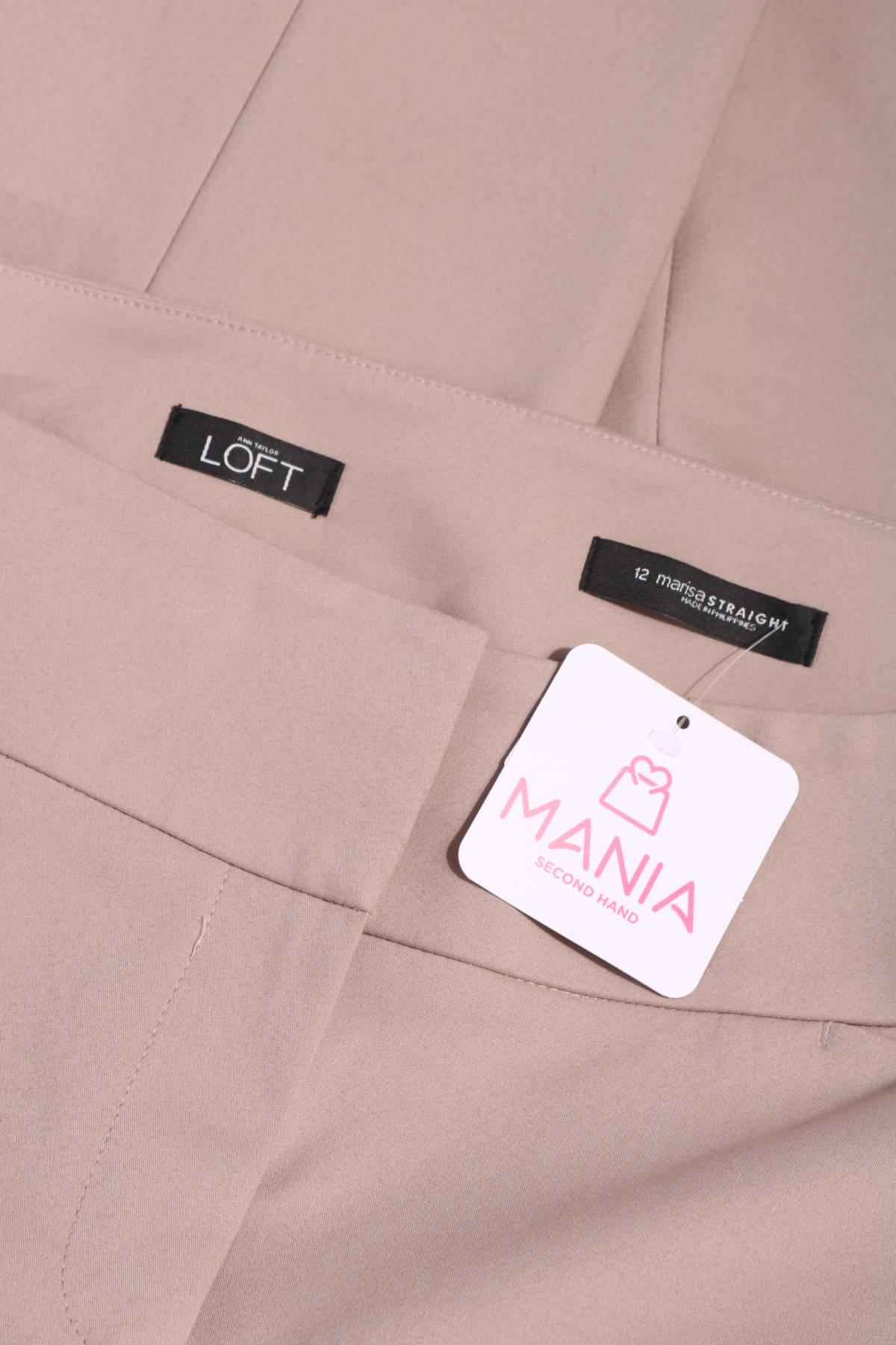 Панталон Loft By Ann Taylor3