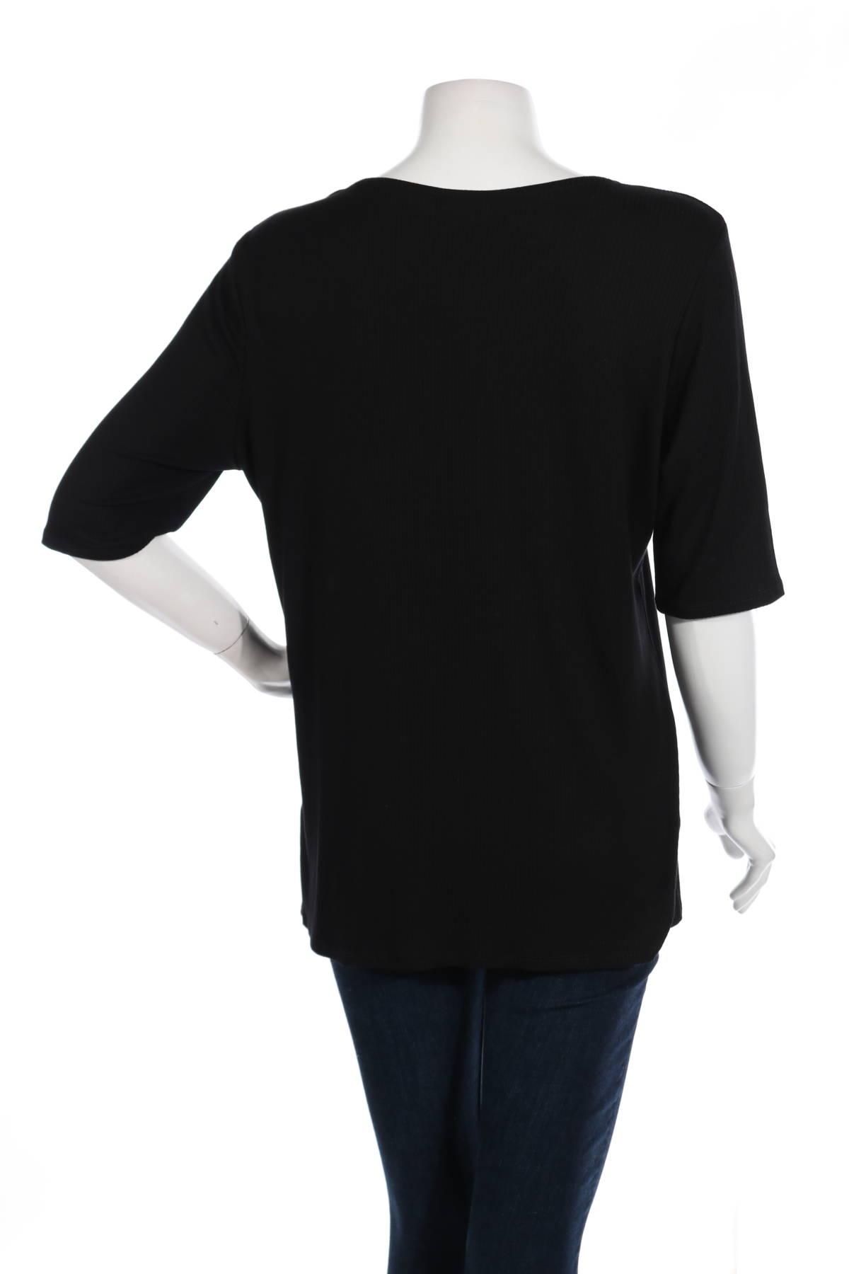 Тениска Worthington2