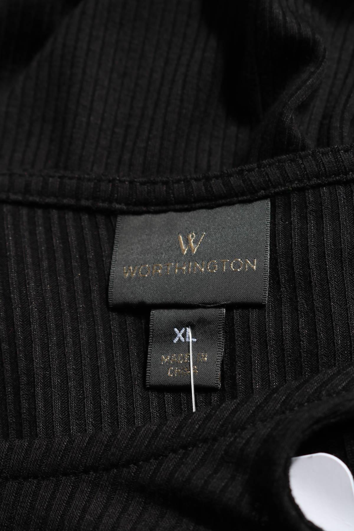 Тениска Worthington3