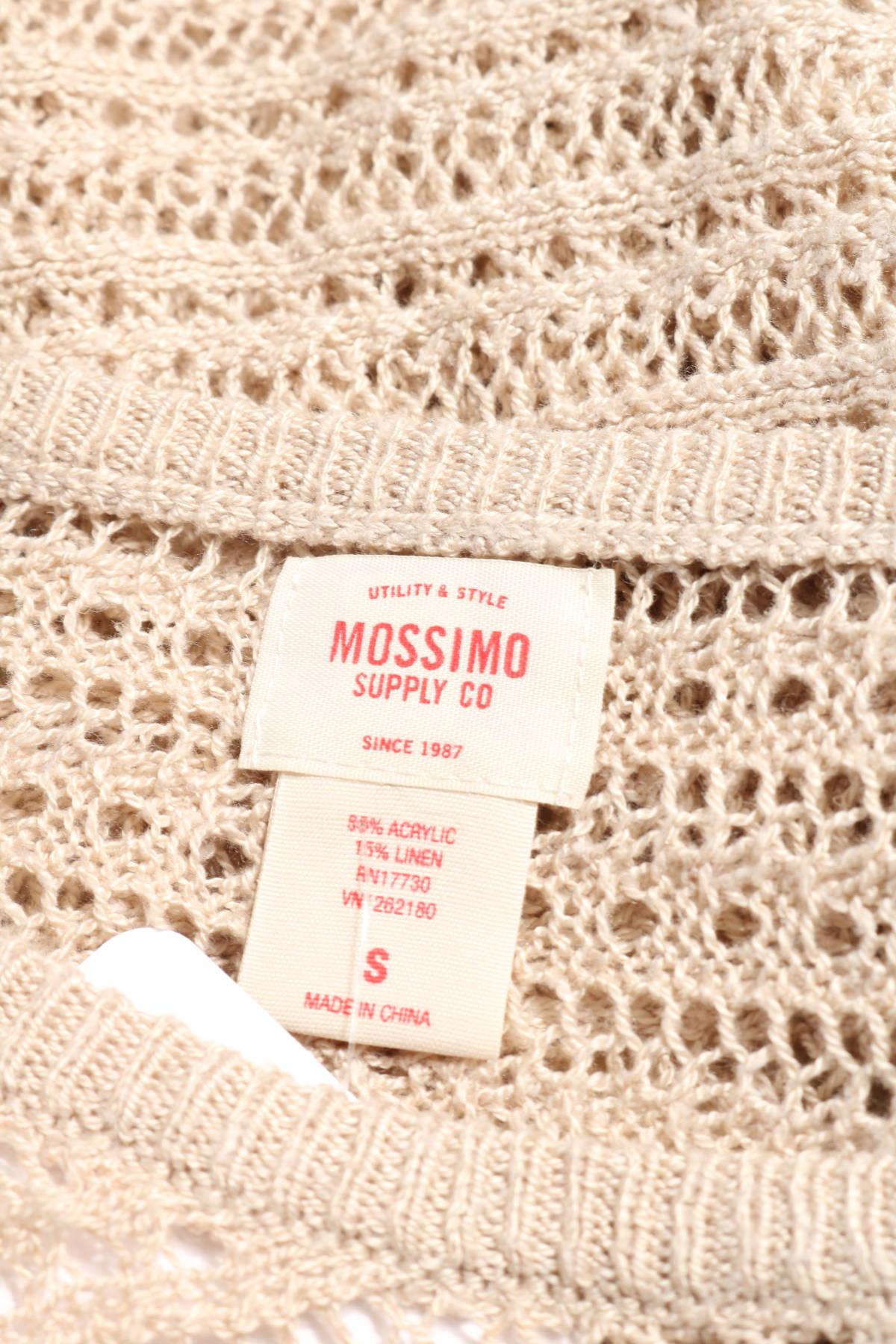 Пуловер MOSSIMO SUPPLY CO.3