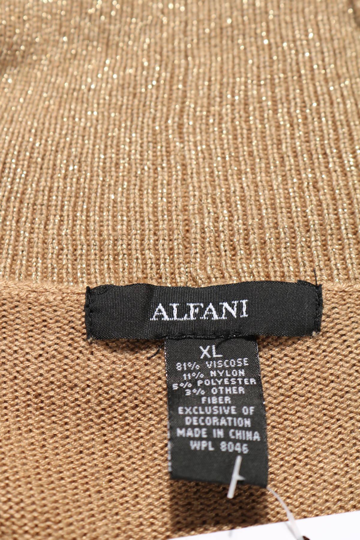 Пуловер ALFANI3